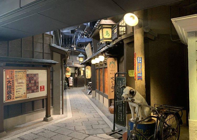 런치는 쇼와시대를 재현한 식당가 '다키미코지'에서 (소요시간 60분)
