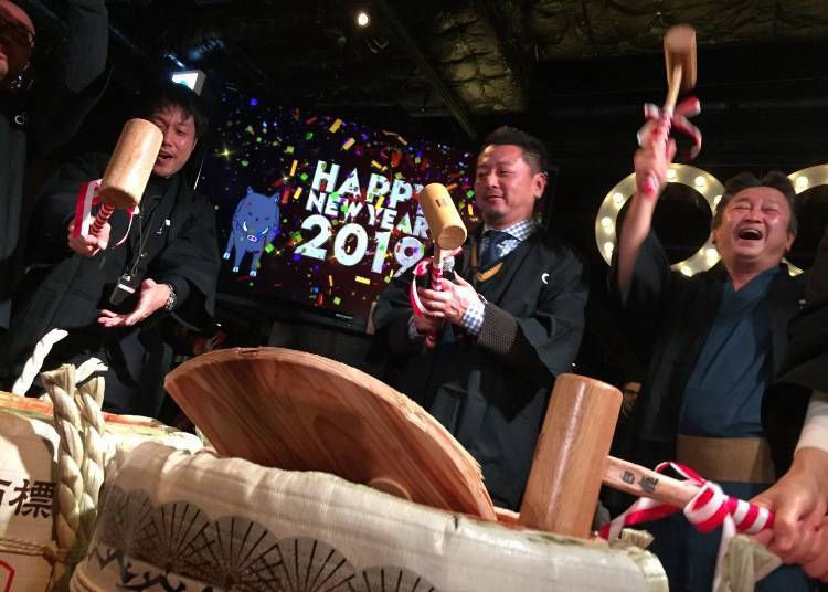 2. Grand Front Osaka Countdown: A Grand Celebration in the Middle of Umeda