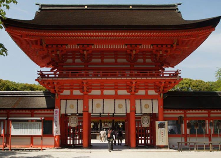 5. Shimogamo Shrine