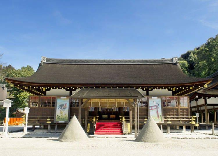 7. Kamigamo Shrine