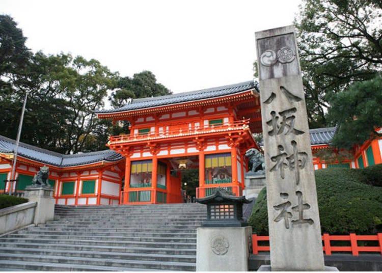 3. 八坂神社(京都市东山区)