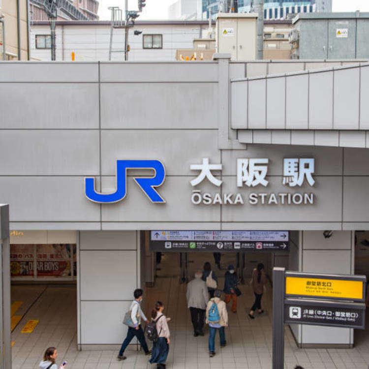 「大阪駅・梅田駅周辺」完全ガイド~各駅の特徴やグルメ・買い物・観光地も一挙紹介