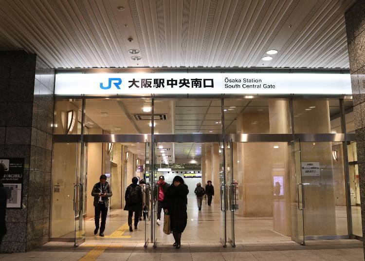 Osaka Station Area Orientation