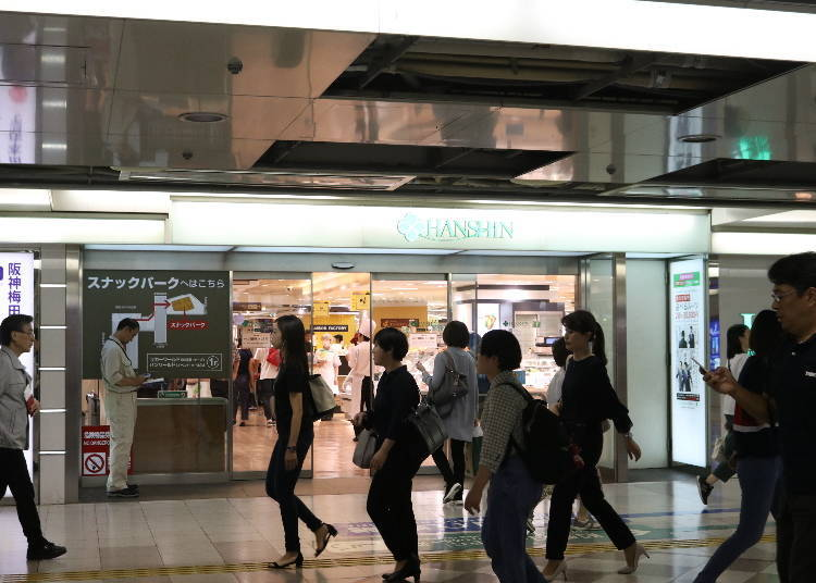 If you want to enjoy the underground shopping center cuisine, head to Hanshin Department Store Umeda Main Store.