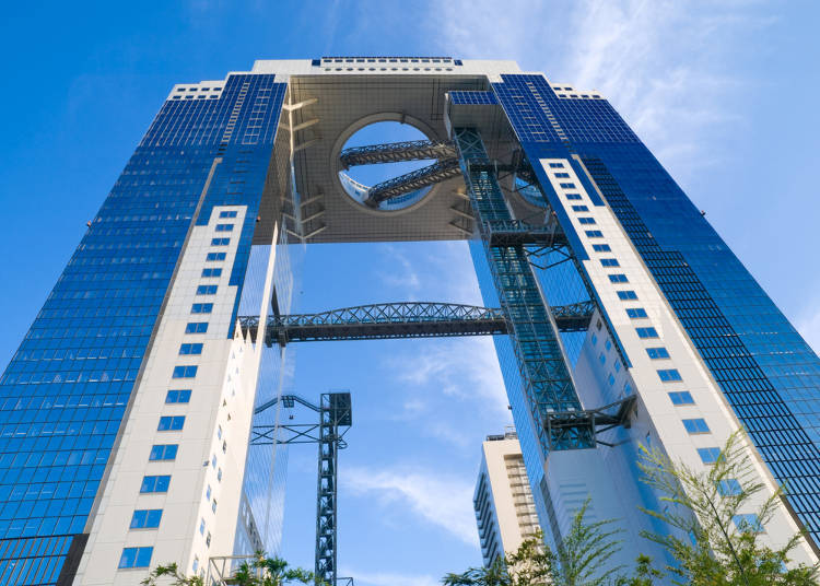 The Kuchu Teien Observatory where you can get a full view of Osaka is a popular spot located in Umeda Sky Building!