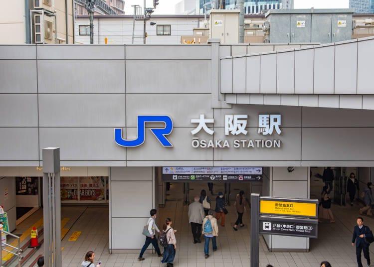 JR「大阪駅」は、関西だけでなく全国を旅行したい時におすすめ