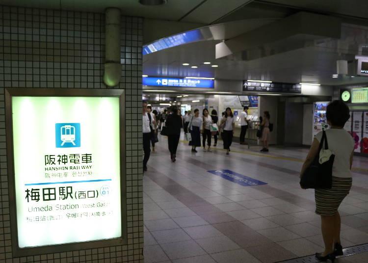 阪神電鉄「大阪梅田駅」は、神戸エリアを細かく網羅