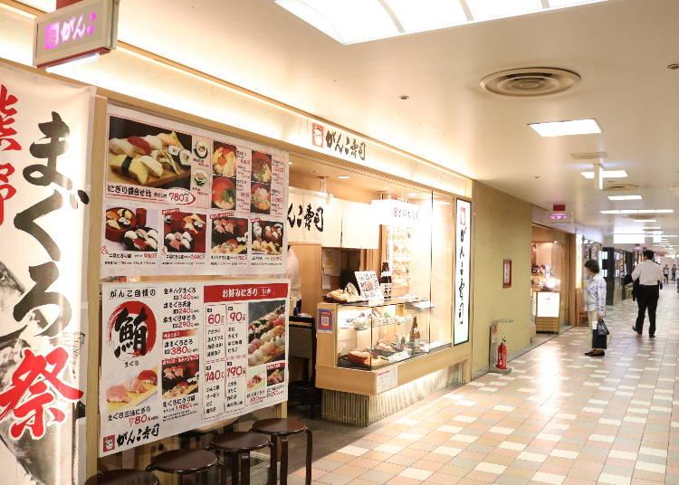 リーズナブルなお店がたくさんある「阪急三番街」地下