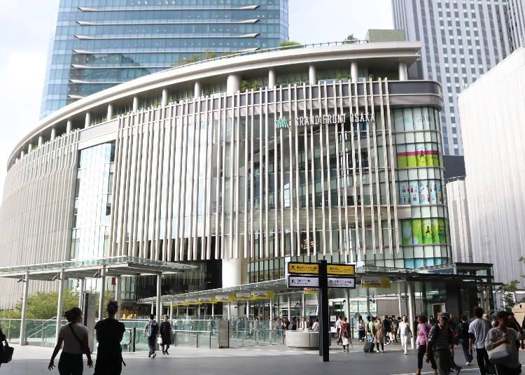 より洗練させたお店が立ち並ぶ「グランフロント大阪」