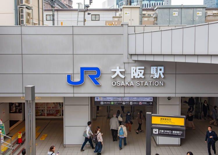 车站①JR大阪站:从这里前往日本全国各地超方便