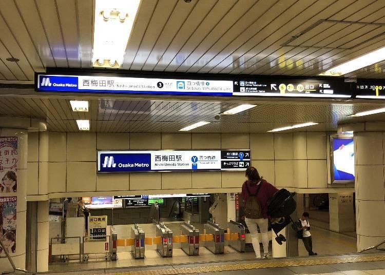 车站⑤Osaka Metro-四桥线西梅田站