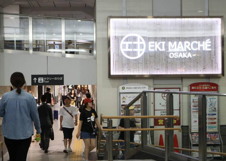 大阪梅田车站美食①关西地区超人气店在此集合「EKI MARCHE OSAKA」