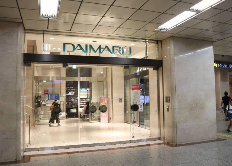 大阪梅田车站购物③年龄层非常广的百货公司「大丸梅田店」