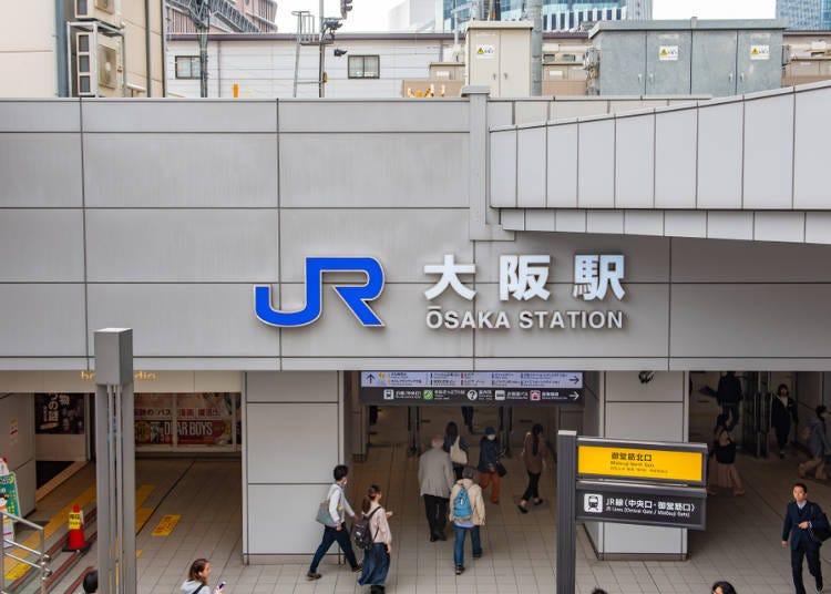 車站①JR大阪站:從這裡前往日本全國各地超方便