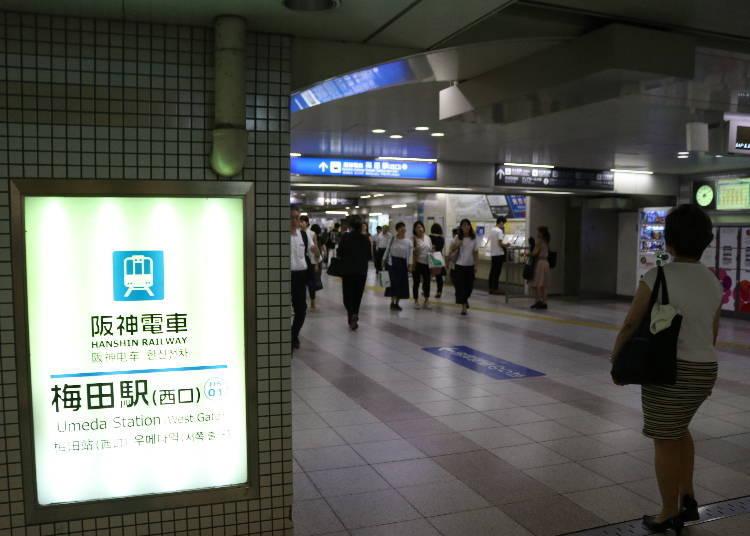 車站③阪神電鐵-大阪梅田站:擁有神戶地區最細膩的交通網