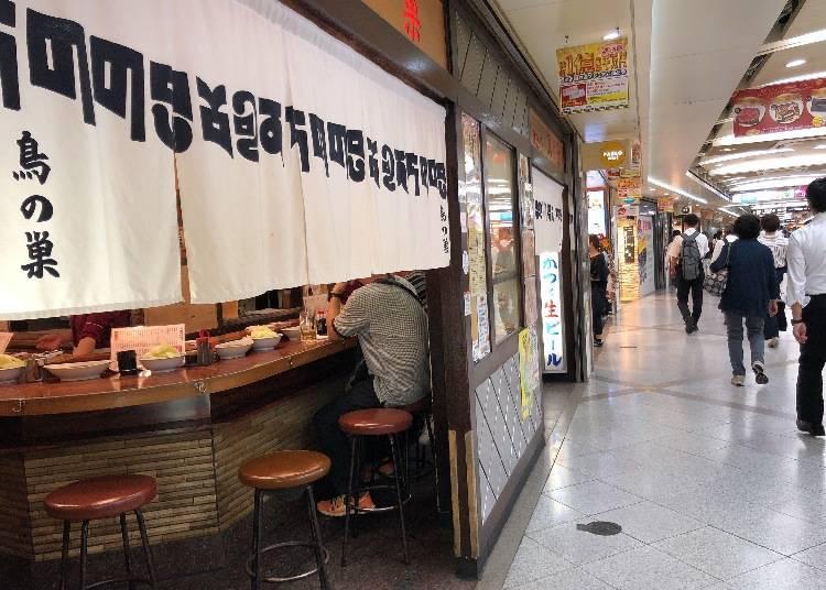 大阪梅田車站美食③若想品嚐大阪當地美食就來「Whity梅田」