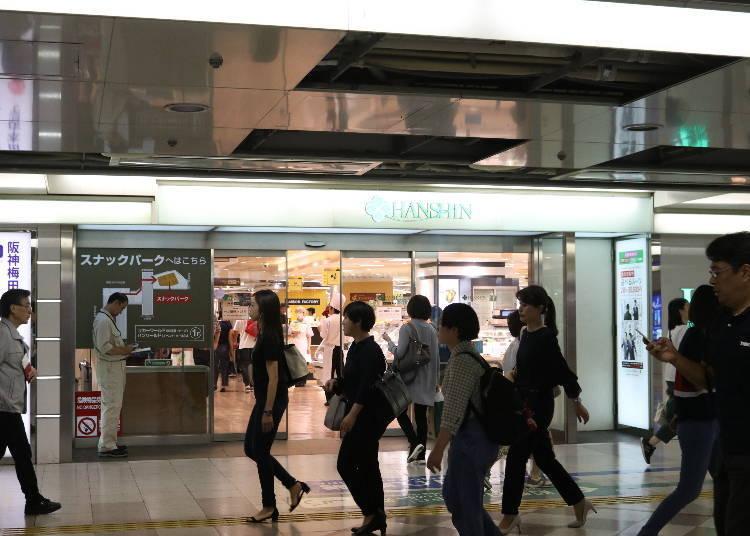大阪梅田車站購物②想要逛日本百貨公司美食地下街就是這裡「阪神梅田本店」