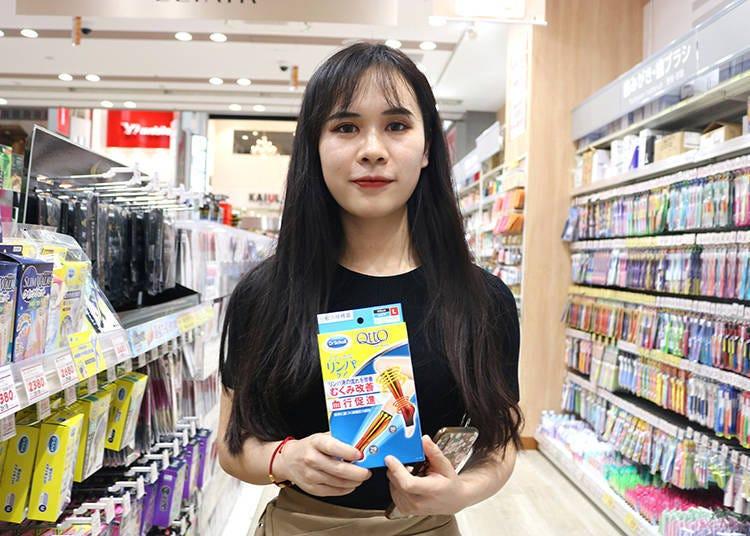 大家都在「TSURUHA鶴羽藥妝店」買什麼?