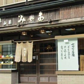 み山(Miyama)