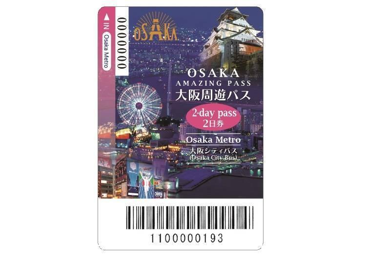 大阪周遊卡1日劵、2日劵的使用區域介紹!