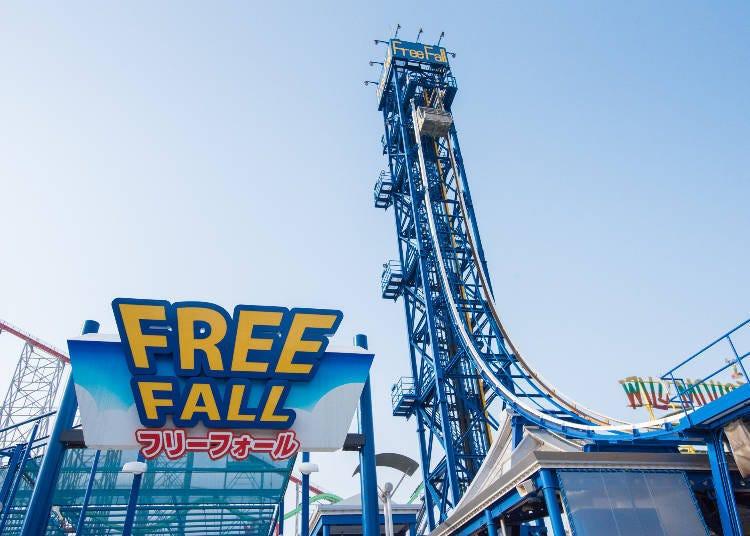 恐怖等級★★★:簡單就很恐怖「FREE FALL」