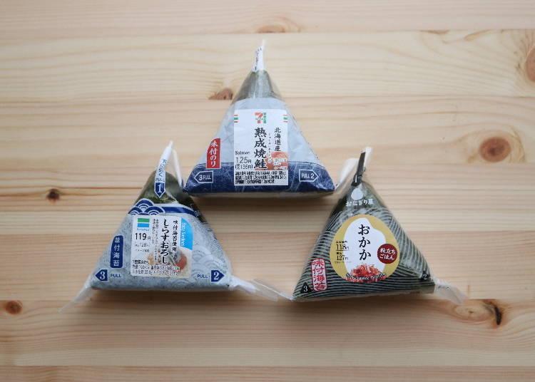 2. Seasoned seaweed rice balls (onigiri)