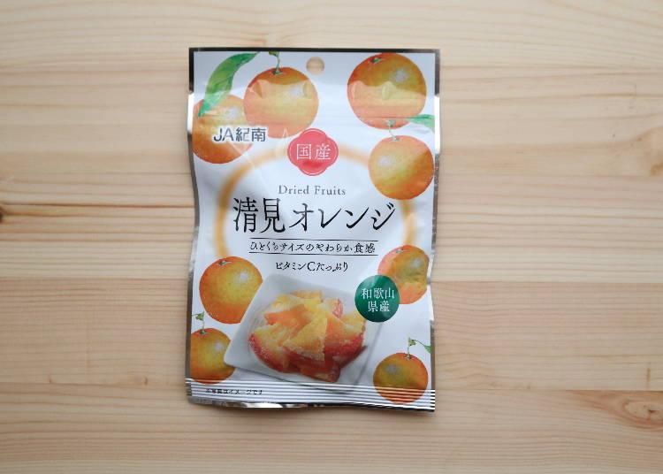 5:JA紀南の「清見オレンジ」