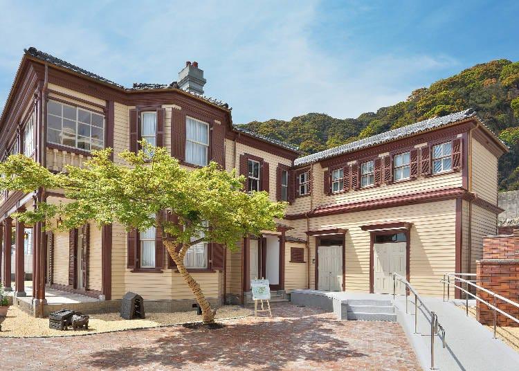 3. Kobe Machimeguri 1-Day Pass: Where to use Tourist Coupons in Kobe