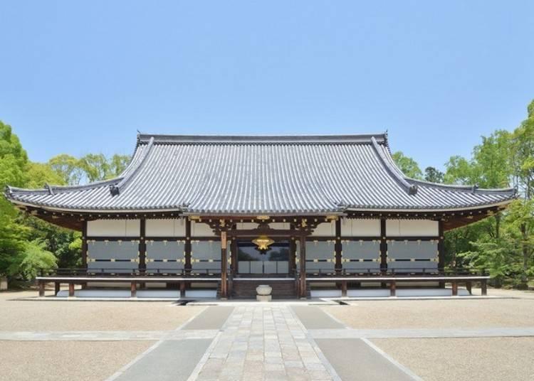 4. Subway/Bus One-Day Pass: Get Around Kyoto City with this One Pass!