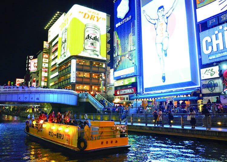 2.大阪市内観光なら「大阪周遊パス」が断然おトク