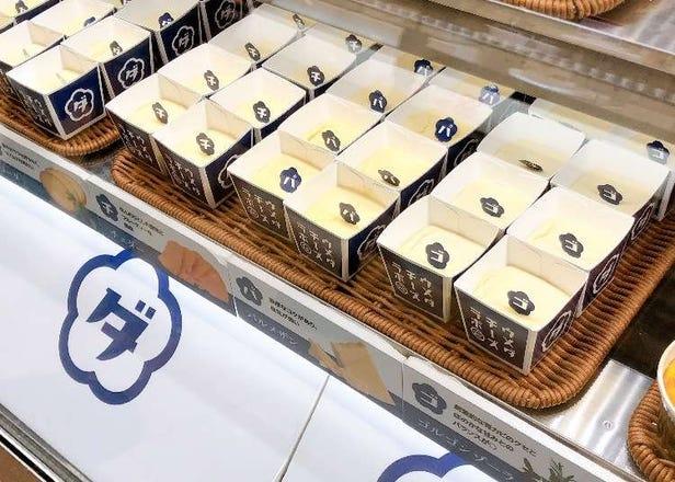 外国人はコレを買う!「大丸梅田店」で人気のデパ地下お土産TOP5
