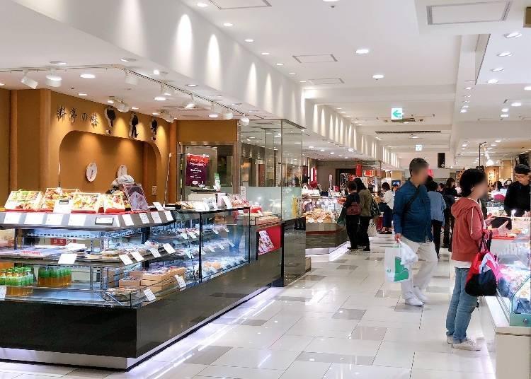 日本的百貨地下街街長怎樣呢?