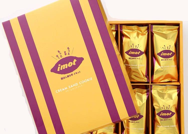 【imot】大丸梅田的原創烤番薯品牌,讓熟成番薯也能變奶油夾心餅乾?