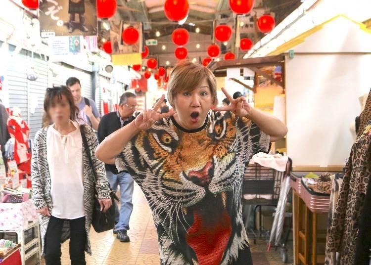 자, 오사카 아줌마의 실력 좀 볼까?