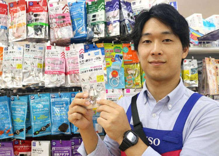 Daiso Osaka: Japan's Famous 100 Yen Shop – Top Popular Goods With Osaka Tourists!