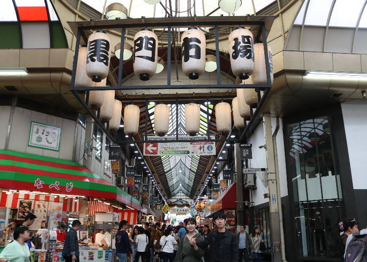 What sort of place is Kuromon Market?