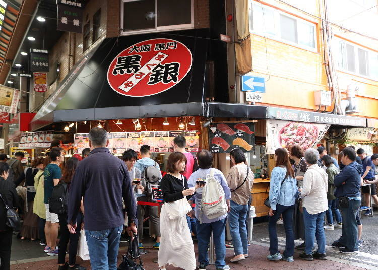 1. Ever popular! Maguro-ya Kurogin specializes in Pacific bluefin tuna