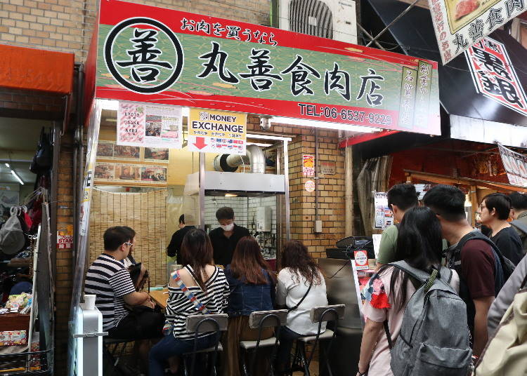 2. Maruzen Meat Shop: Taste the finest beef right there and then