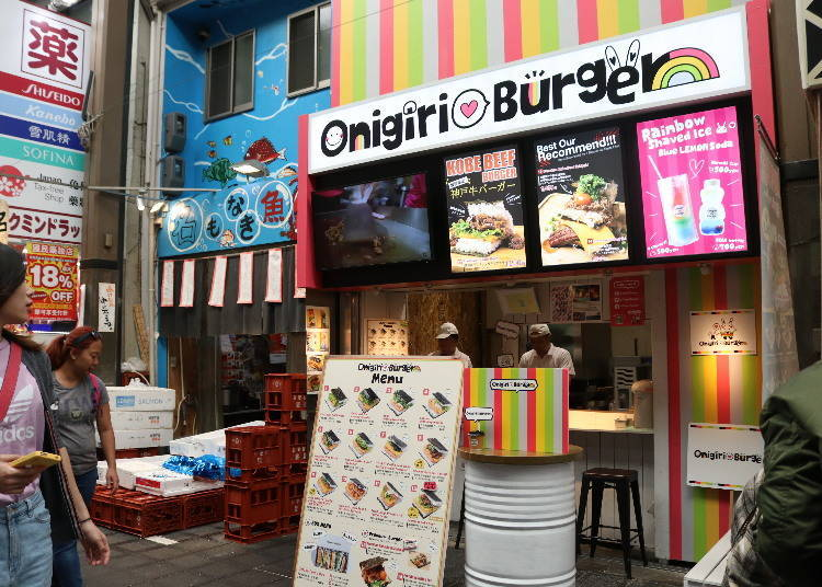4. The Onigiri Burger: A delicious fusion to finish your food tour