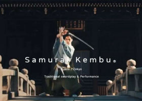 Samurai Kembu Theater: Experience Samurai Culture in Kyoto with Sword and Paper Fan Dancing!