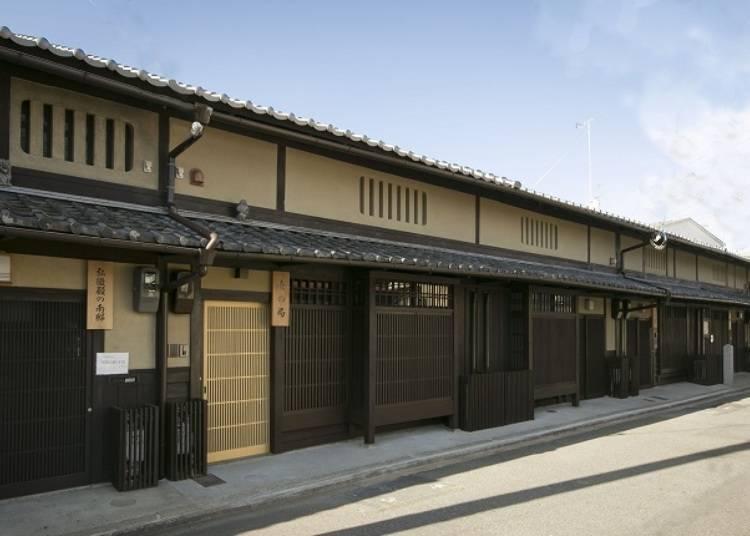 1. Yamanaka Aburaten Machiya Guest House: Enjoy a Stay in a Heian-kyo Rental