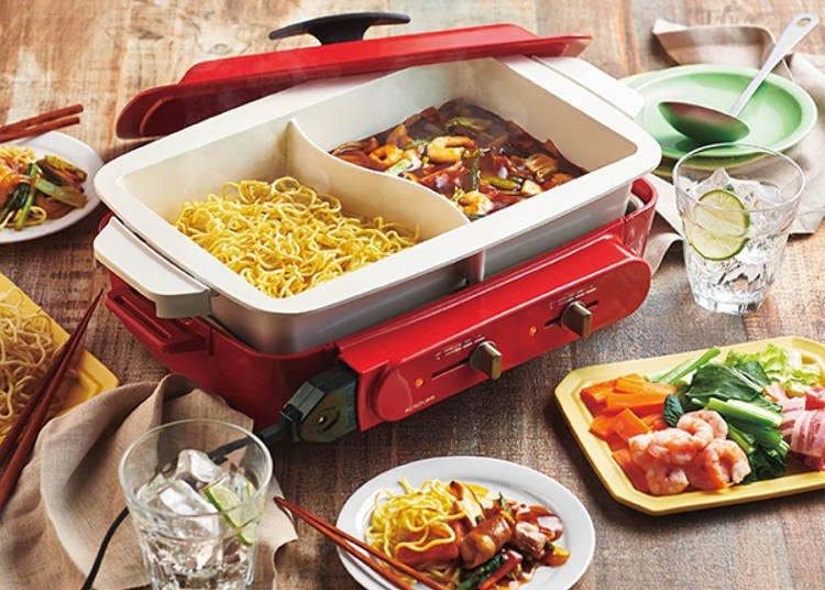 最近の流行りは鍋も鉄板もできる複合式