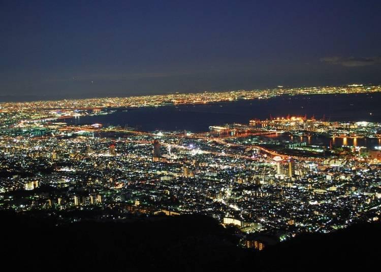 8. Kikusei Platform: Dynamic night views fashioned by town lights (Hyogo)