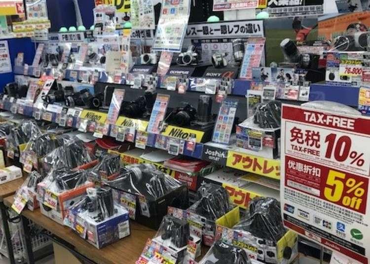 大阪で「格安家電製品」がそろうおすすめアウトレット店!掘り出し物はココで手に入れろ!