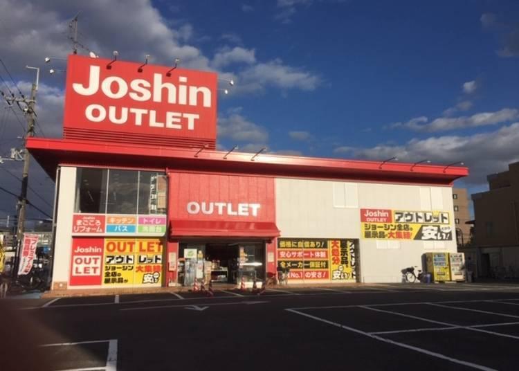 1.不只過季商品,也有新品的「Joshin Outlet」