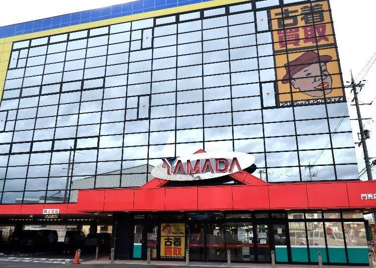 4.物美價廉的「YAMADA Outlet」