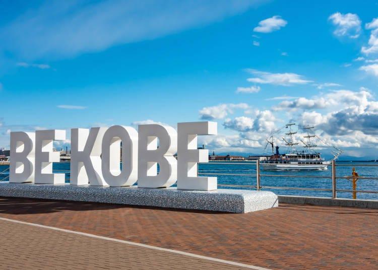 What about Kobe? Either use Osaka Station on the JR Lines, Osaka-Umeda Station on the Hankyu Lines, or Osaka-Umeda Station on the Hanshin Lines