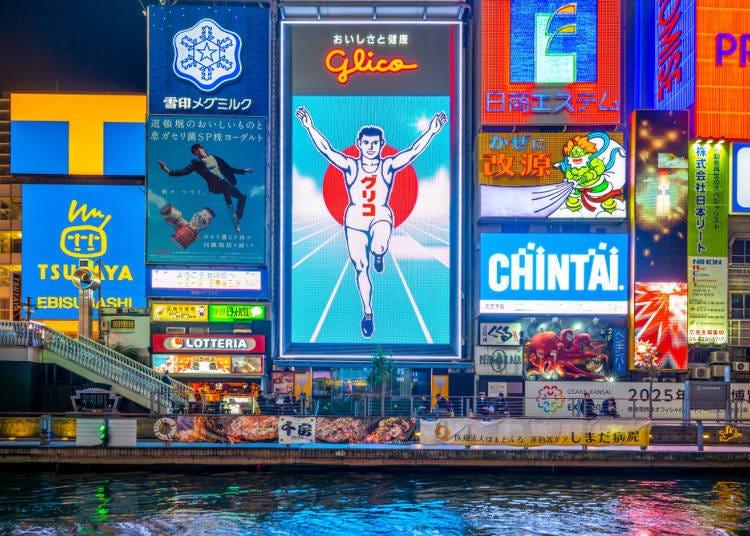 從大阪地鐵「梅田車站」或「西梅田車站」前往「道頓堀」最順路