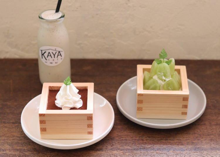 1 「KAYA CAFE」でお豆腐ティラミスを食べよう