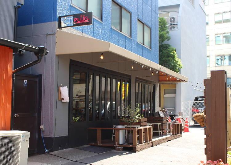3 「食堂PLUG」で日本×イタリアの新テイストを味わう